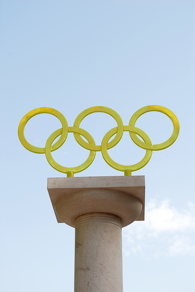Olympian Sign